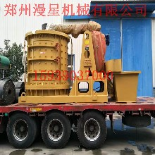 江西小型制砂机小型多功能制砂机多功能制砂机设备多功能制砂机厂家漫星机械