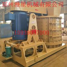 北京新型反擊式制砂機環保數控制砂機設備高效制砂機生產線漫星機械圖片