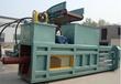 青海180型卧式液压废纸打包机环保卧式液压废纸打包机设备厂家漫星机械