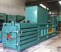 内蒙古180型全自动液压废纸打包机优质全自动液压废纸打包机设备环保打包机厂家