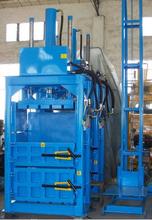 河南低價環保50噸立式液壓廢紙打包機環保高效液壓廢紙打包機設備廠家圖片