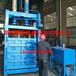 山西小型液压废纸打包机立式液压废纸打包机设备低价废纸打包机厂家漫星机械