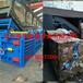 辽宁新型智能180型卧式液压废纸打包机高效优质液压废纸打包机设备厂家