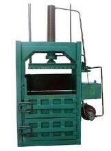 吉林芦苇秸秆打包机小型秸秆打包机设备优质秸秆打包机厂家漫星机械