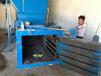 四川小型卧式废纸打包机节能低价卧式废纸打包机设备厂家漫星机械