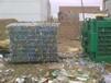 安徽卧式废塑料瓶打包机优质环保卧式废塑料瓶打包机设备厂家漫星机械