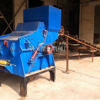 ����п�3—金属粉碎机大型废钢破碎机生产线废铁破碎机