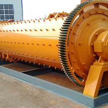 内蒙古球磨机粉煤灰球磨机设备优质节能球磨机设备厂家漫星机械图片
