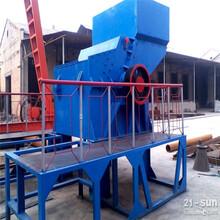 廣東優質環保廢鋼破碎機廢鋼破碎生產線設備小型低價破碎機廠家漫星機械圖片