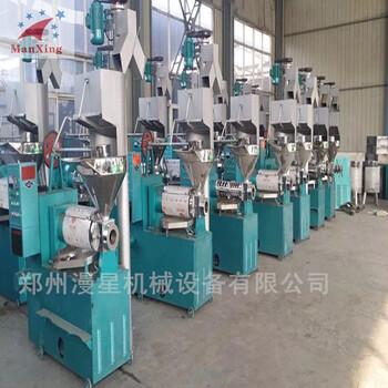 供应花生榨油机菜籽榨油机螺旋榨油机全自动榨油机漫星机械