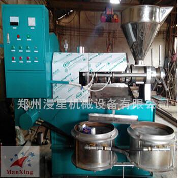 供应螺旋榨油机小型榨油机多功能榨油机菜籽榨油机漫星机械