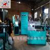 供应全自动榨油机螺旋榨油机多功能榨油机花生榨油机漫星机械