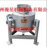 菜籽滤油机