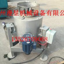 供应离心滤油机花生滤油机大豆滤油机油菜籽滤油机漫星机械图片