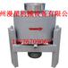 供應離心濾油機花生濾油機大豆濾油機菜籽濾油機漫星機械