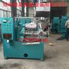 供應螺旋榨油機花生榨油機大豆榨油機菜籽榨油機漫星機械