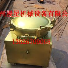 供应单缸气压滤油机芝麻滤油机菜籽滤油机大豆滤油机漫星机械图片