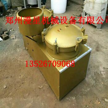 供应双缸气压滤油机大豆滤油机菜籽滤油机花生滤油机漫星机械