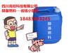 山西甲醇燃料醇基燃料热值高清洁无污染
