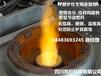 批发销售甲醇添加剂防挥发稳定燃烧火焰