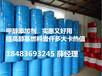 醇油燃烧机专烧甲醇燃料不同型号厂家有售