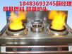醇基燃料用于锅炉甲醇添加剂提高其热值和亮度