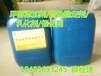 河北甲醇添加剂增热稳定剂提高热值壹仟大卡左右
