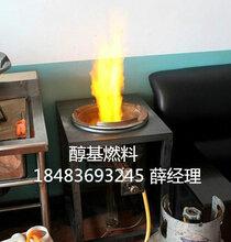 公司研发的新一代催化剂提高火力爆发力