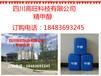 高旺甲醇燃油醇基燃料用于锅炉和窑炉环保