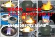 生物燃油炉头醇基燃料炉头铸铁耐烧