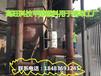 四川高旺甲醇燃料用于饭店和各种工厂中清洁环保