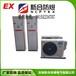 上海工业专用海尔bkfr2P防爆空调,价格便宜