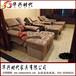 北京華興時代家具足療按摩沙發按摩床美容床