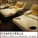 北京華興時代家具電動沙發足療沙發洗浴沙發足浴按摩沙發