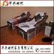 北京華興時代廠家直銷家具實木按摩床美容床足浴沙發電動沙發