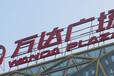 北京楼顶大字制作维修吸塑灯箱工程围挡LED显示屏