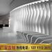 弧形铝方通挂片造型铝天花(弧形铝方通、木纹铝方通、造型铝方通、型材铝方通、波浪型铝方通等)