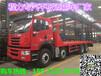沈阳市小型平板运输车