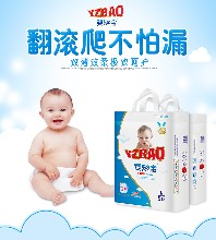 天津纸尿裤批发选婴知宝纸尿裤厂家厂家直销