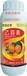 乙蒜素西瓜蔓枯病专用产品辣椒炭疽病优质杀菌剂瓜果猝倒病专用黄萎病专用杀菌剂