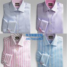 珠海華玉服飾制服價錢中山華玉服飾制服價格圖片