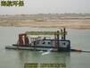 四川省石棉县中小型城市河道清淤船