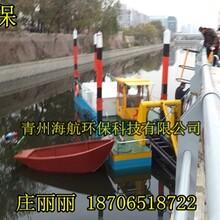 重慶市地區湖泊400立方中小型清淤船圖片