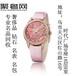 新疆收購2手蕭邦機械手表