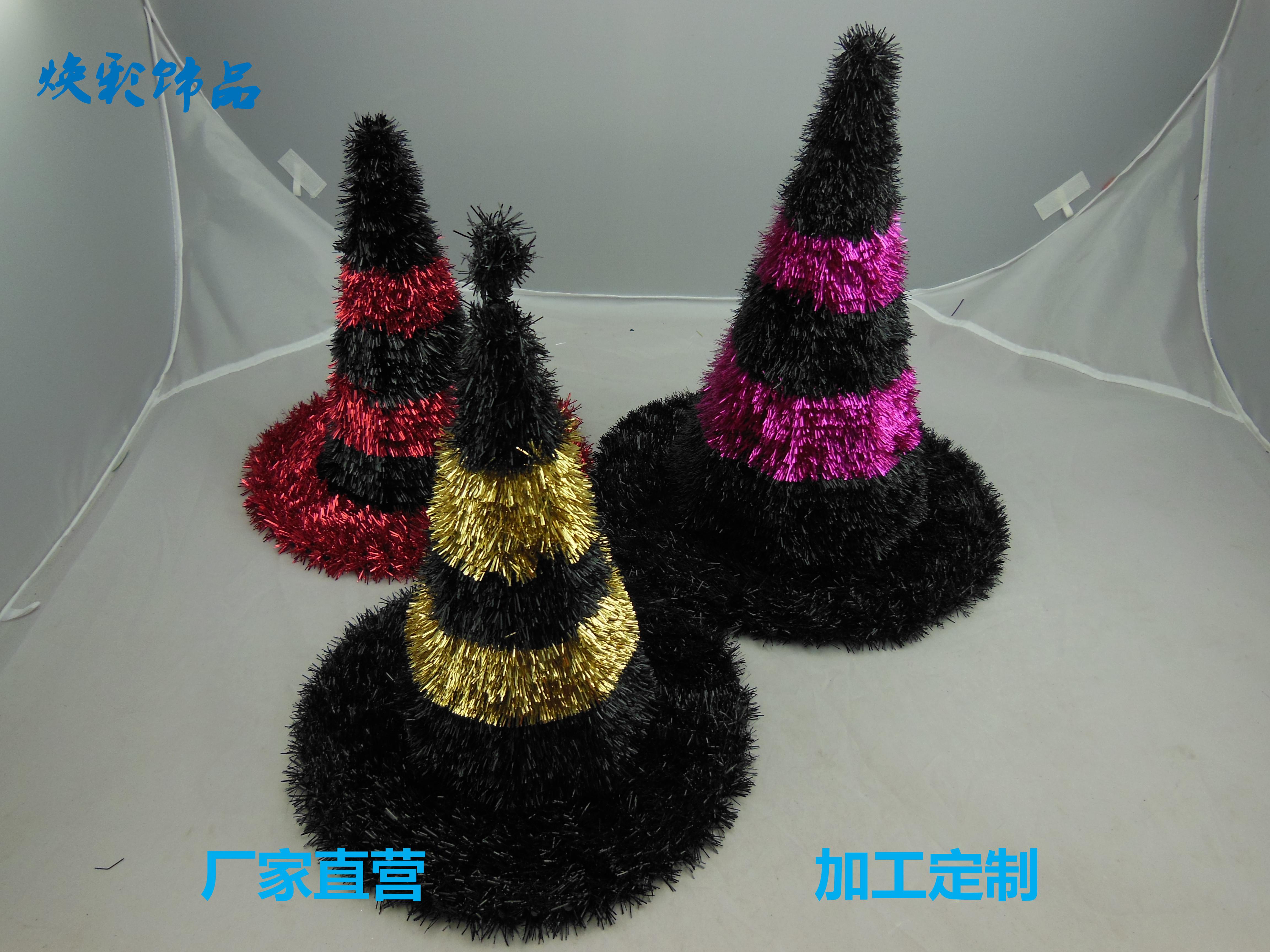 圣诞装饰品圣诞帽圣诞彩条场景装饰挂件节日派对-闪光圣诞帽报价 厂家图片