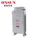 BQJ51防爆自耦减压启动器