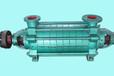 长沙水泵厂DG280-65中低压锅炉泵