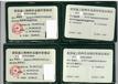 深圳惠州建筑起重机械司机司索信号工报名
