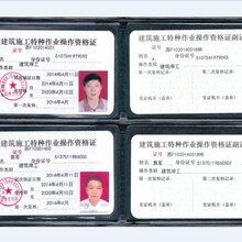 深圳惠州东莞建筑电工施工升降机司机塔吊司机报名点