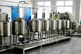 高校用浓缩果蔬汁饮料生产线设备